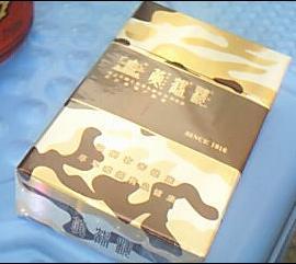 黄鹤楼嘉禧缘多少钱(硬黄鹤楼雅香喜香烟多)