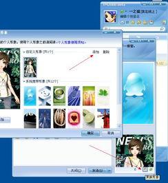 QQ秀光着身不好看,如何取消QQ秀?