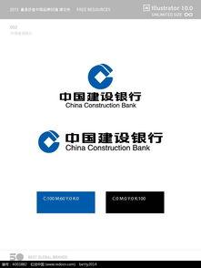 中国建设银行标志矢量素材AI免费下载 编号4001882 红动网