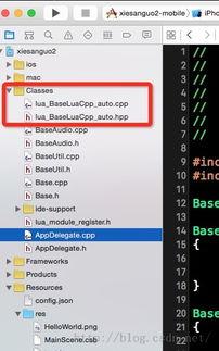 cocos2dx之Lua调用C