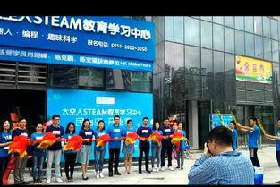 深圳市侨商国际联合会