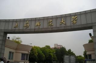 上海的大学不好的专业有哪些 大学教育