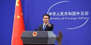 7月3日,中国外交部发言人耿爽主持例行记者会,再次回应印军越界.