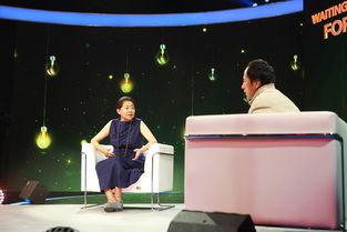 图:《等着我》节目主持人倪萍.