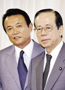 ■8月1日,福田康夫(右)与麻生太郎在一起.