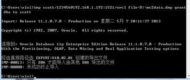 怎么完全卸载Oracle?以Oracle 11g为例