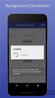文件转换器app下载 文件转换器手机版下载v1.1.9 安卓中文版 2265安卓网