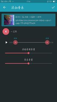 视频编辑app下载 视频编辑安卓版下载