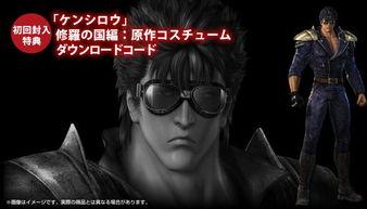 真北斗无双 公布传说篇画面 采用V6新单曲 网易游戏