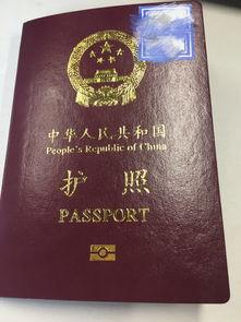 广州日本自由行签证