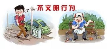 郑州人今天起,遇到遛狗不牵绳公共场所吸烟这样举报最有效