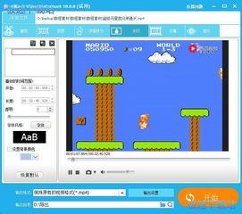 GiliSoft Video Editor添加文字视频水印教程