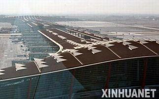 首都机场T3航站楼 奥运新 国门