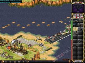 红色警戒2Last Fortune下载 红色警戒2尤里军事行动任务包