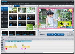 视频编辑软件编辑星V3 简单的视频剪辑软件 V1.0.0.6 安装版软件下载