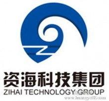 北京北京资海科技有限责任公司,做网站怎么样,他们售后怎么样啊,还有他们的技术?