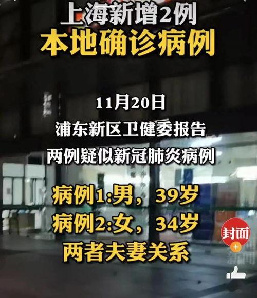 四川通报:水上拓展运动发生意外造成3死1伤上海浦东医院4015人被隔离全部核酸检测