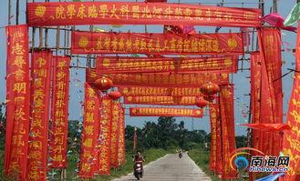 儋州水井村 一排升学彩门展示好学重教传统