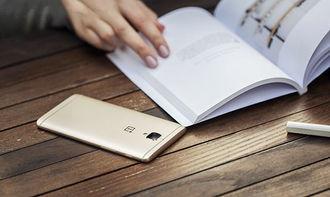 一加3T手机换外屏教程