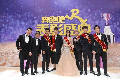 表情邓超陈赫鹿晗王祖蓝均退出跑男,朱亚文或将成新队长凤凰网娱乐表情
