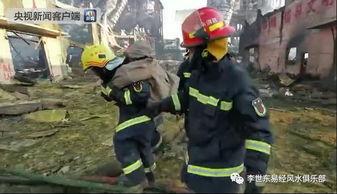 江苏响水天嘉宜公司3.21爆炸事故死亡人数上升至64人dna排查工作开始