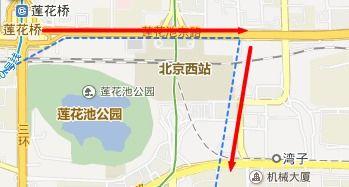 北京西站属于哪个区(北京西属于哪个区)