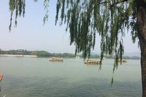 石家庄旅行团去广州
