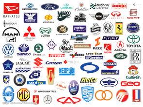汽车标志之二源文件 PSD分层 素材 源