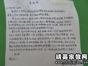 员工辞职信怎么写(普通员工辞职信怎么写)