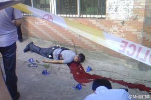 周克华被重庆警方击毙