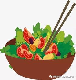 关于健康饮食的小知识