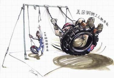 贸易保护盛行中国很受伤杨益:我国成为贸易保护主义最大受害国英国经济政策研究中心下设的全球贸易预警处12月15日发布报告说,中国已成为全球最大的贸易保护主义受害国.