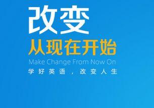 雅思培训上海哪个机构好
