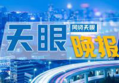 北京黑户贷款(黑户贷款当天下款无前期费用的?)