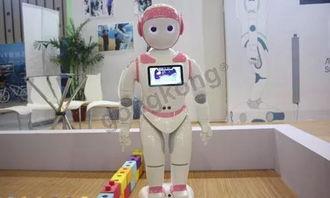 机器人科学小知识