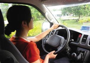 開車緊張的心情語錄