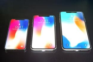 iPhone X Plus渲染图下载 iPhone X Plus渲染概念图高清无水印 极光下载站