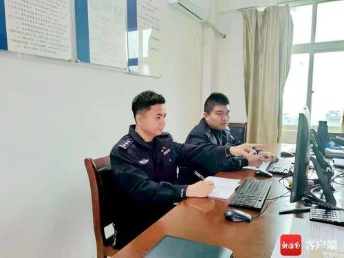 文昌海岸警察侦查破获一起跨境赌博案件涉案赌博资金90万余元