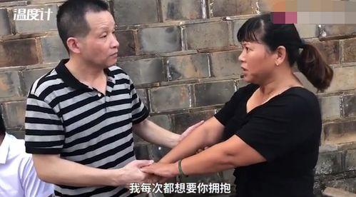 张玉环26年不是一句道歉能解决,希望申请国家赔偿弥补遗憾