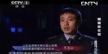 一个叫韩本立,一个叫韩宝山,根据天津方面提供的信息,两人2010年初外出打短工,但只有韩宝山一人回来,韩本立却再无音讯.