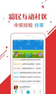 彩神xapp下载 彩神x平台最新版下载v5.0 游侠下载站