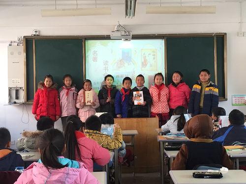 小学关于黄山的小知识