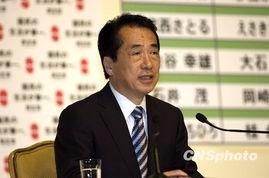 日本首相菅直人正式宣布辞职执政时间仅14个月最快30日选出新首相