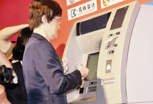关于银联卡在台湾取钱的问题