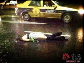 女人躺在马路中央-湖南常德 裸女 横尸街头 警方称系交通肇事致死