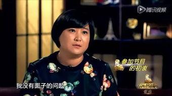 35岁贾玲减肥成功,暴瘦后她美成仙