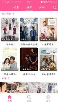 两周在线观看韩剧tv,两周电影完整版
