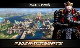 力量与魔法游戏下载 力量与魔法手机最新版下载v1.0.31 9553安卓下载