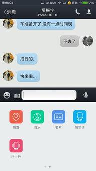 QQ最新版,匿名悄悄话在哪儿,怎么没有生活服务了