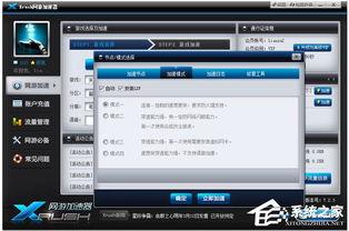 vpn打不开 title=